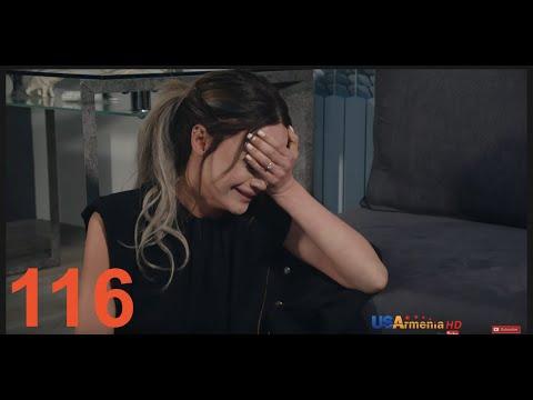 Xabkanq Episode 116