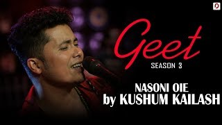 Nasoni Oi - Kusum Kailash | Geet (Season 3) | Pratidin Time | Dhwani Records