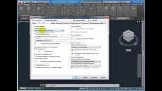 TopSolid   Размещение детали в начале координат в AutoCAD для ЧПУ