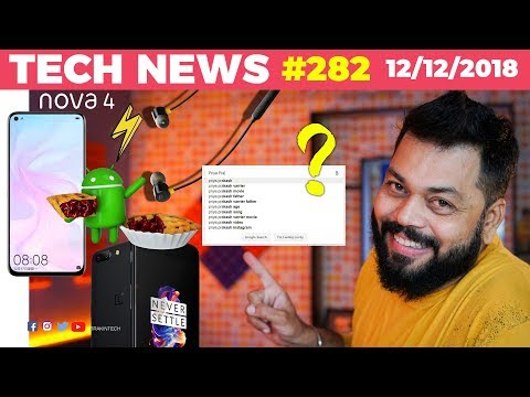 smaller-oneplus-phone,-realme-buds,trending-google-search,-huawei-nova-4,p30-pro,-pie-on-op5-ttn#282