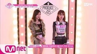 [ENG sub] PRODUCE48 [1회] ′AKB48 그룹의 자존심!′ 유력 1위 후보ㅣHKT48미야와키 사쿠라, SKE48마츠이 쥬리나 180615 EP.1 AKB48 検索動画 26