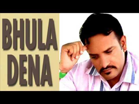 Bhula Dena Mujhe -Tujhe Jina Hai Mere Bina...