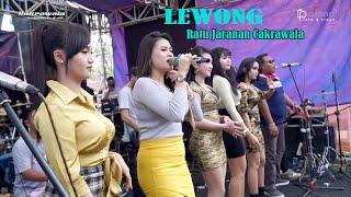 Dian Cantika , Nana Banana Goyang Jaranan , Lewong , Cakrawala , Kcn Audio