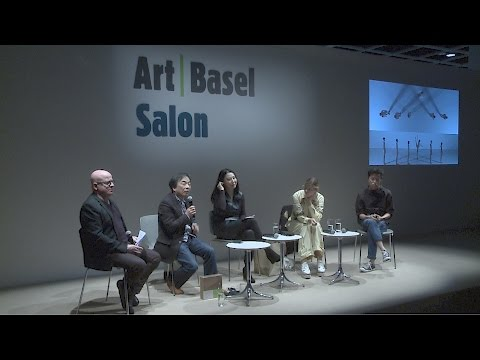 Salon | Technologies of The Present | New Media at Work