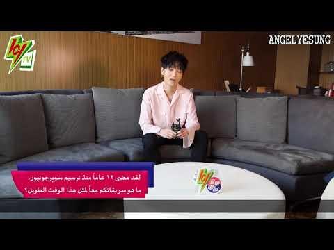 [ArabicSub] 170818 动感101泡菜电 (HongKong Radio) Interview with Yesung.