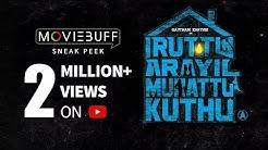 Iruttu Arayil Murat Turn Kuthu Movie Full Movie Free Music Download