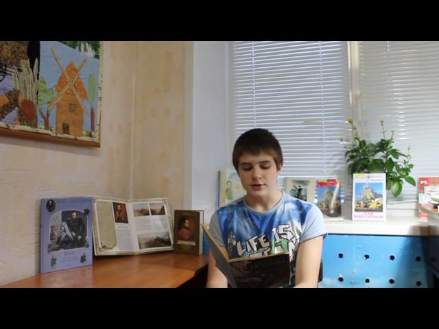 Изображение предпросмотра прочтения – ЯнКоломеец читает отрывок изпроизведения «Мцыри» М.Ю.Лермонтова