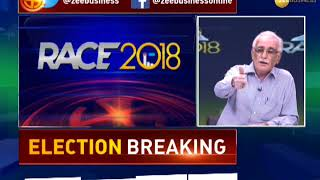 Northeast assembly election results 2018: Congress ahead in Meghalaya