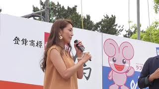 お城祭りで熊切あさ美さんのトークショーご覧あれ!