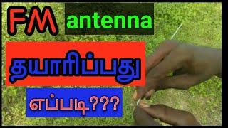 How to make FM antenna   FM tamil screenshot 4