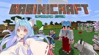 [LIVE] 【Minecraft】バビニクラフト #3【オニャンコポン視点】