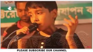 amar vanga tori chera pal   kishor palash Bangla song's by Sajib|| Bangla    song   part   01
