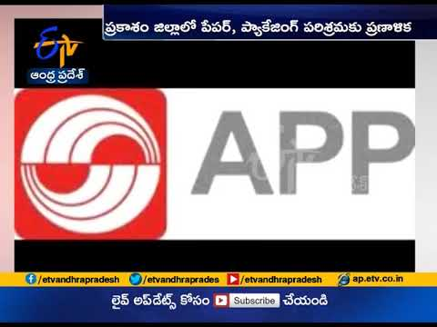 Asia Pulp & PaperPaper Industry to start in AP