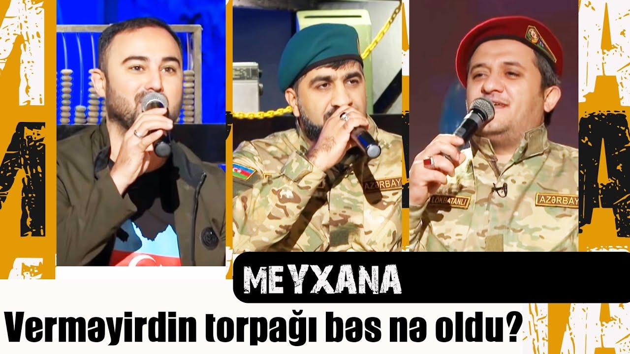 Elcin Goycayli - Qardas Demisem Bilmemisem (Yeni 2021)