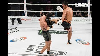 This Was: GLORY 61 New York