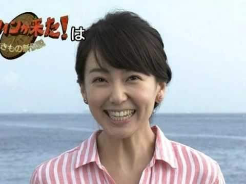 和久田 麻由子