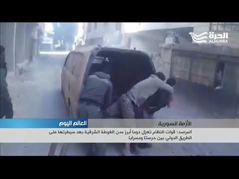 قوات النظام تفصل دوما عن الغوطة وجيش الإسلام يفاوض لنقل عناصر النصرة المحتجزين لديه إلى إدلب  - 19:22-2018 / 3 / 10