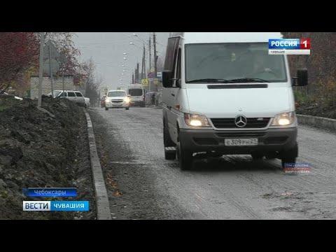 20 октября в Чебоксарах из-за ремонта перекроют улицу Хузангая