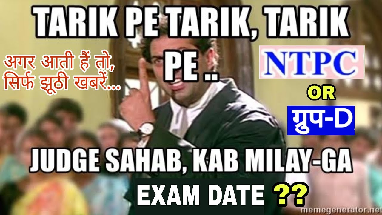 Ntpc Exam Date Fake News Watch It Carefully Try To