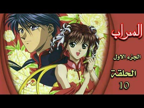 Fushigi Yuugi Episode 36-40 Tagalog Dubbed from YouTube · Duration:  1 hour 36 minutes 5 seconds
