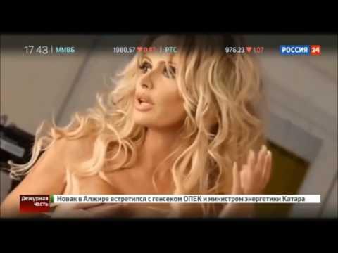 Голая Дана Борисова фото