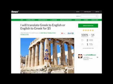 Translate English to Greek and Greek to English