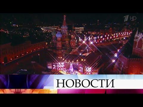 Во всех регионах России одиннадцать раз встретили новый 2018 год.