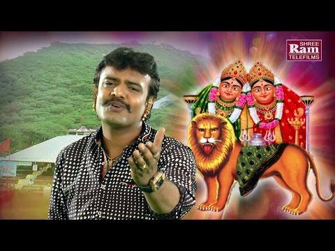 Rakesh Barot 2017 ||Hola Rana Jajo Chamundmane Dham ||New Gujarati Dj Song ||Full HD Video