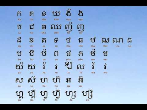 Learn Cambodian: Free Cambodian Courses Online | Live ...