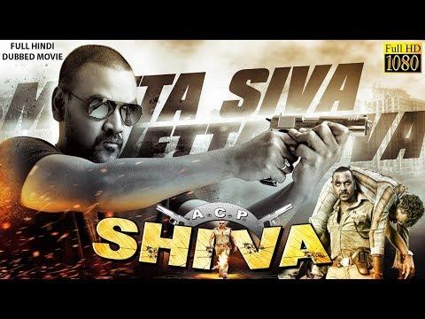 ACP Shiva (Motta Siva Ketta Siva) 2017...