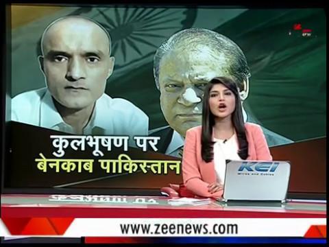 Kulbhushan Jadhav Case : Hearing ends, decision soon