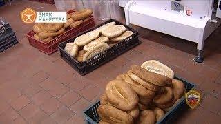 Белый хлеб Знак качества
