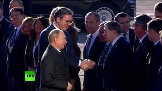 Безудержные рукопожатия: Путин в Белграде поприветствовал сербских и российских министров