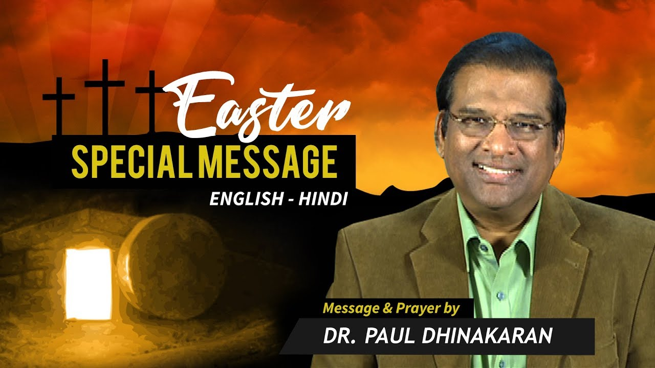 Easter Special Message 2018 (English - Hindi) | Dr. Paul Dhinakaran