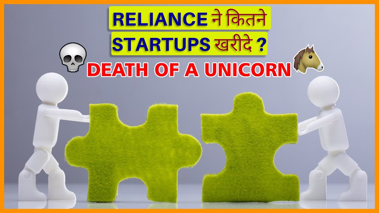 Biggest Indian Startup Acquisitions 2019| Founders ने कितना कमाया Startup को बेच कर ?????|Startup Ex