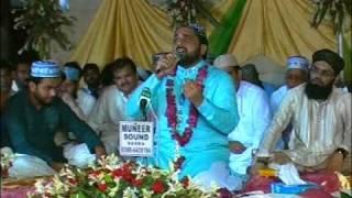 Mahfile Chahte Mustafa 2010 (Part 1) Qari Shahid Mahmood