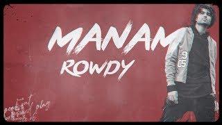 Manam Rowdy - Rowdy Anthem Lyrical Video | Vijay Deverakonda | Nawab Gang |