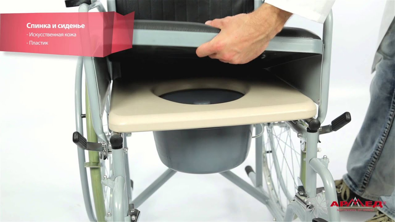 Кресло-туалет вместе с биотуалетом - YouTube