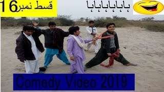 Must Watch New Funny😂 😂Comedy Videos 2019 - Episode 16 - Funny Vines    Kokron Kon