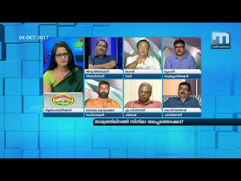 Out On Bail To Head Cinema? | Super Prime Time (04-10-2017)| Part 2