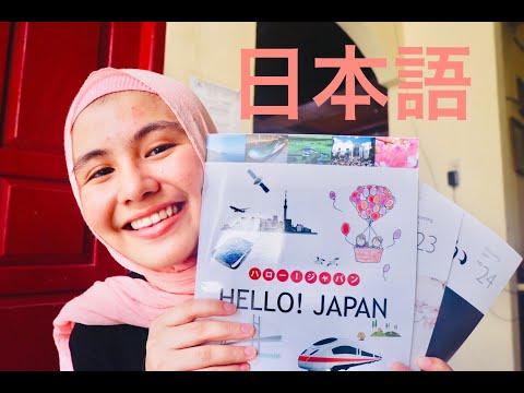 Kesalahan cara saat menghafal kosakata Bahasa Jepang membuat kita mudah lelah,membosankan dan hasiln.