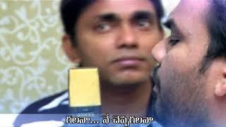 నన్నెంతగా ప్రేమించితివో ...ఇప్పటికే 40 లక్షల మందిని ఆదరించిన అద్భుతమైన పాట