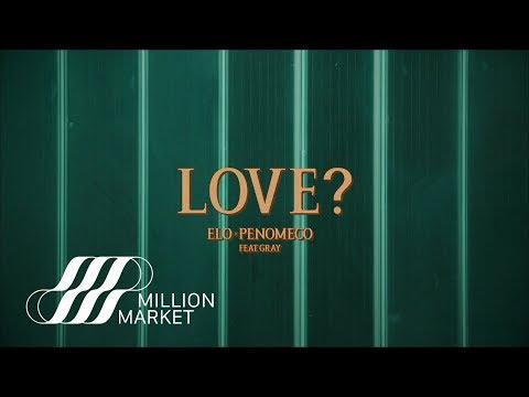 PENOMECO 페노메코 X ELO 엘로 'LOVE? (Feat. GRAY 그레이)' MV Teaser #2