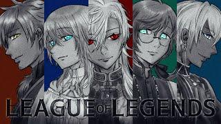 【League of Legends】に(ん)じ(ゃ)さんじ【叶/葛葉/乾伸一郎/イブラヒム/夕陽リリ】