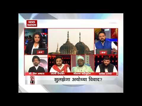 Sri Sri Ravi Shankar aims to solve Ram temple - Babri mosque dispute through talks