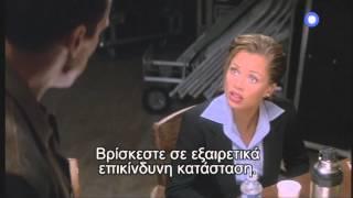 ΑΠΟΛΥΤΗ ΔΙΑΓΡΑΦΗ (ERASER) - trailer