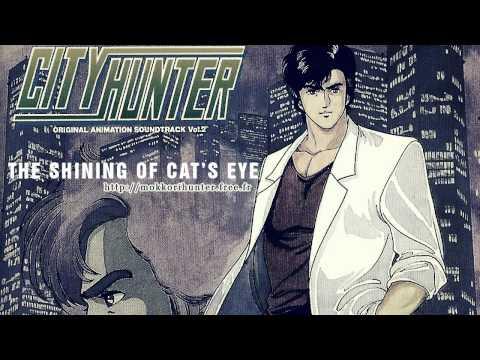 [City Hunter OAS Vol.2] The Shining Of Cat's Eye [HD]