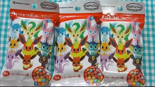 Eeveelutions blindbags!