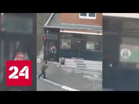 В Подмосковье воспитатели частного детсада забыли ребенка на улице - Россия 24