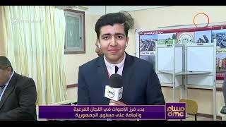 مساء dmc - بدء فرز الأصوات في اللجان الفرعية والعامة على مستوى الجمهورية